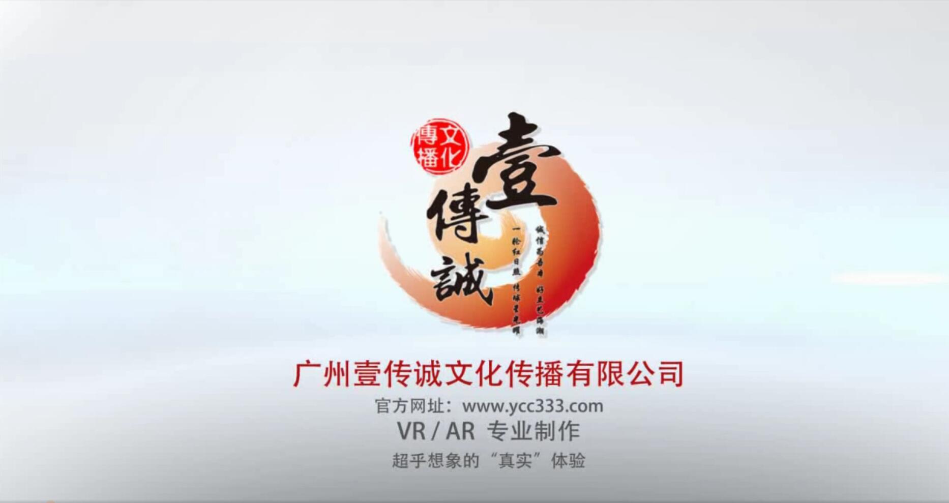 壹传诚VR禁毒走进深圳葵涌高源社区:不需要毒品就能体验吸毒
