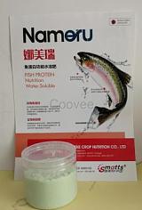 进口鱼蛋白水溶肥-英国娜美瑞