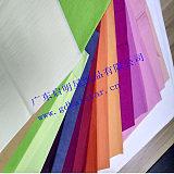 14克17克彩色包装纸卷筒彩色拷贝纸;
