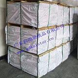 40克輕型紙防油紙蠟光紙平板漂白半透明紙印刷;