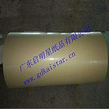 30克食品包装纸卷筒黄牛皮纸;