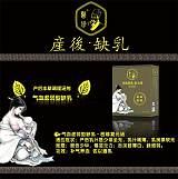 台湾医修气血虚弱型缺乳医修复元汤