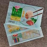 河北厂家直销速冻水饺袋 中封袋