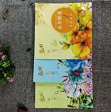 河北沧州厂家直销定制浴盐袋 日化类用品袋;