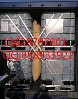 供应重庆充气袋 防碰撞集装箱充气袋生产厂家;