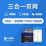 微商城购物网站开发 pc端商城网站定制开发 域名服务器