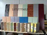供應聚氨酯封邊巖棉夾芯板 鋼結構A級防火橫掛板 新型建筑板材;