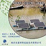 太阳能污染处理设备 风能污水处理设备 水体治理;