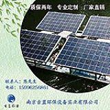 GLSUN1500 充电式太阳能曝气器 污水曝气机池塘 专业研制;