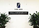 郑州工程造价公司排名承接建设工程预算智远工程甲级机构