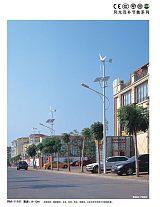 LED风光互补太阳能路灯 农村风光互补发电路灯;