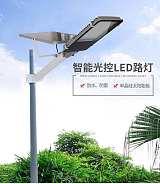 太阳能户外庭院灯防水led家用照明新农村道路灯