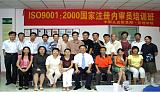 武汉互联网+股权帝国资本运营