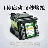 进口捷光智能防盗的FTTH皮线光纤熔接机!;