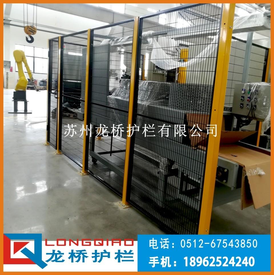 台州高质量机器人安全防护栏 工业机器人安全防护网 龙桥护栏专业制