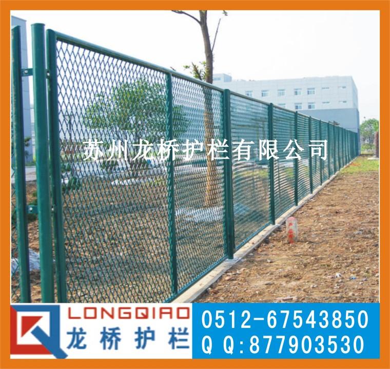 台州护栏网护栏 浸塑网片护栏网 浸塑钢丝网围墙 龙桥护栏厂家直销