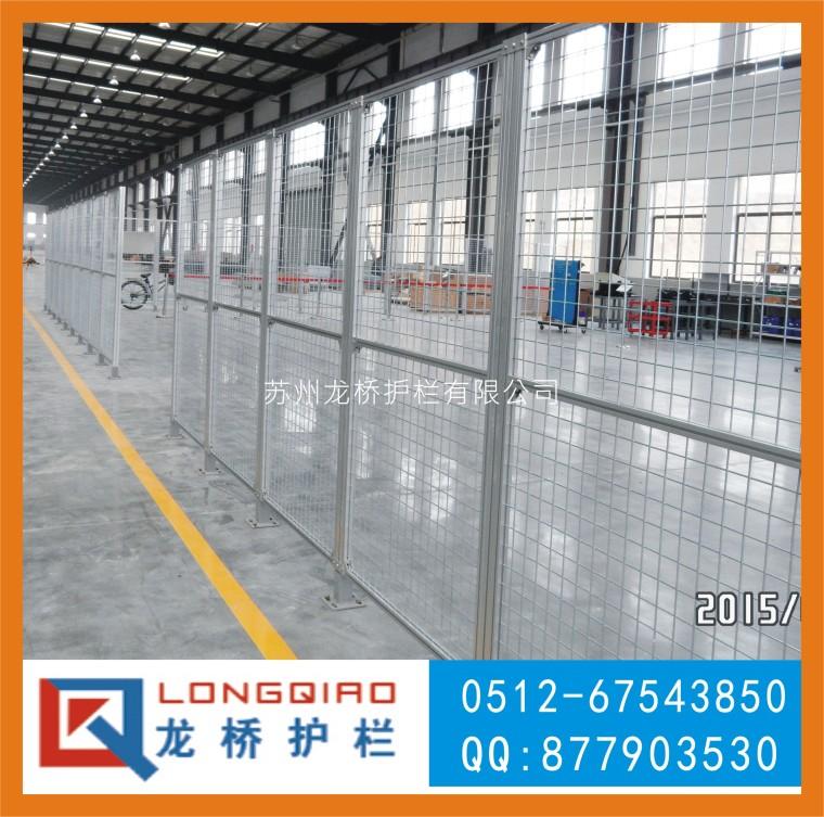 台州铝合金型材护栏网 台州铝合金厂区防护安全网 龙桥护栏厂家直销