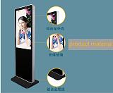 43寸 立式广告机