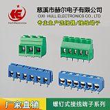 连接器 阻火/阻燃插拔式PCB接线端子