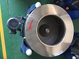 泰州恒好工业脱水机离心机