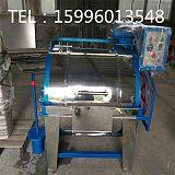 煤礦工廠用工業洗衣機烘干機洗滌設備;