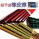 *中华牌铅笔HB铅笔2B学生儿童无毒美术素描带橡皮擦头文具;