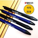 按动中性笔学生教师用速干黑色签字笔笔芯红蓝色办公用笔40只/盒
