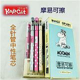 中性按动可擦笔橡皮笔芯涂鸦笔儿童无毒可爱创意韩国卡通免邮12只