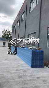 江苏爱之源合成树脂防腐瓦B1级阻燃防腐蚀耐高温;