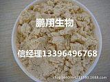 滨州鹏翔反刍动物高蛋白小肽蛋白粉