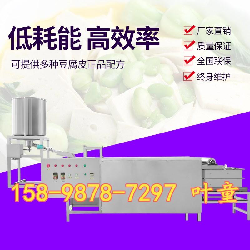 辽宁抚顺干豆腐机仿手工 干豆腐机器生产厂家 干豆腐机械价钱