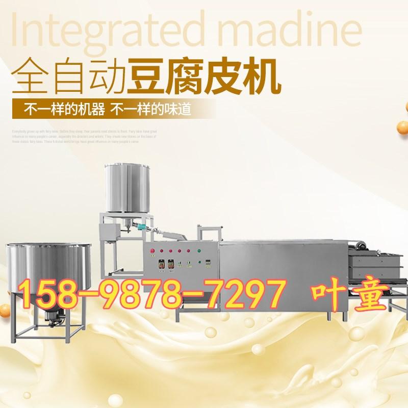 辽宁鞍山豆腐皮机干豆腐机 干豆腐机器价格 干豆腐机器哪有卖的