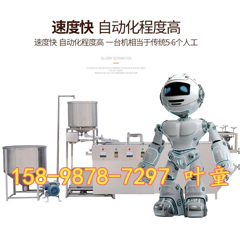 辽宁沈阳超薄干豆腐机 干豆腐机成套设备 干豆腐机价格多少
