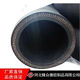 河北隆众厂家供应夹布胶管夹布耐油胶管