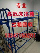 专业高低床单双层床回收公司