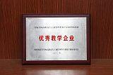 广州白云区头狼电商培训有哪些增值服务?有没有推荐就业方向