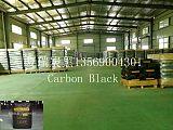 河南安阳炭黑硅酮胶专用碳黑 复瑞炭黑FR5300;