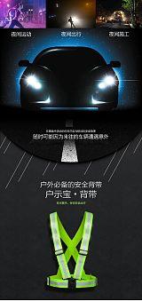 厂家爆款推荐 LED发光警示背心 夜间亮度交通反光透气凉爽马甲 反光背心
