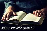 抒写人生梦想:江苏南京博大五年制(五年一贯制)专转本