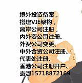 北京市境外投资备案证书办理过程难点