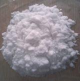 食品级氯化胆碱 微肥叶面肥原料氯化胆碱