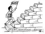 江苏南京博大五年制(五年一贯制)专转本,学历到底有多重要?