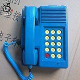 彙坤精品礦用電話機 KTH17 本安型煤礦設備 聲光顯示 鈴聲清脆;