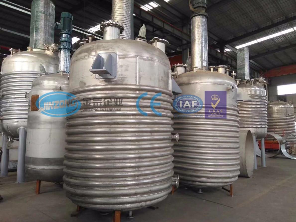 供应金宗500L-50000L外盘管加热反应釜 不锈钢反应釜
