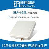 RFID超高頻天線廠家 深圳UHF rfid通用天線供應商;