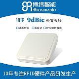 rfid超高频天线 圆极化RFID天线设计 深圳rfid天线厂家;