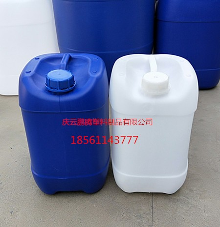 10升塑料桶10L堆碼塑料桶生產廠家
