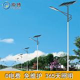 广西太阳能路灯生产厂家 6米30瓦太阳能灯 新农村建设首选