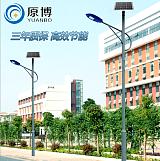 云南太阳能路灯生产厂家 路灯工程专用 锂电一体太阳能路灯