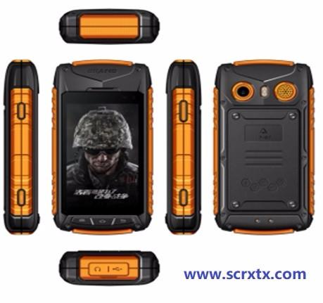 北斗有源终端北斗短报文手持机北斗4G单兵智能电话